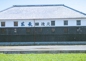 Seto Shuzo Brewery